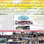 مروری بر عملکرد سالانه دبیرستان قرآنی رضویون