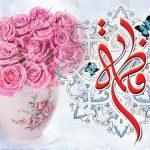 ویژه برنامه روز مادر سال تحصیلی ۱۳۹۸