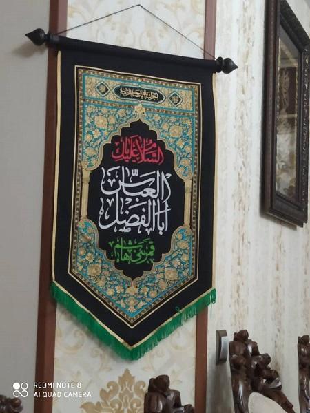 خانه هایمان حسینیه شود (7)